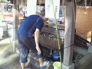 氷川神社ぴろちゃんのサムネール画像