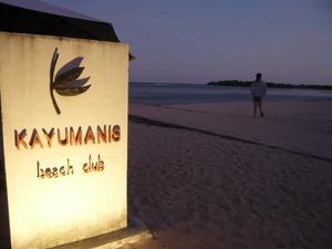 カユマニス 海